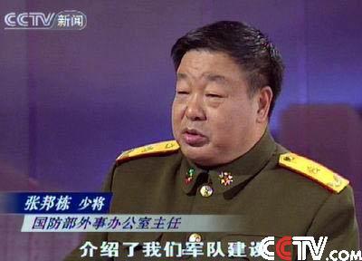 央视《焦点访谈》:中国2006国防白皮书发表