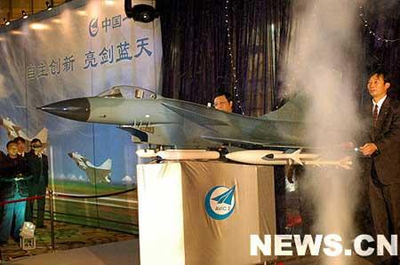 一航披露歼-10尚未定型时即已批产并交付部队