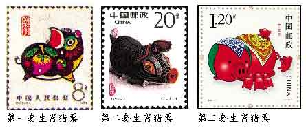 生肖猪邮票今面市就地升值 北京市民争相抢购