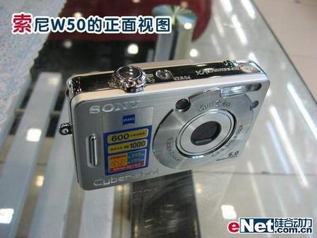 索尼W50