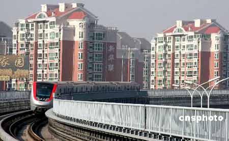业内人士称07年北京房价一定会涨 但涨幅会回落