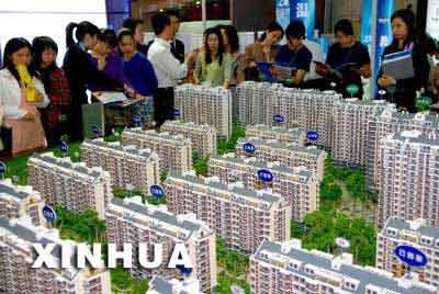 北京住房总量潜在过剩 发改委负责人驳斥地荒说