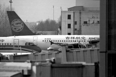 吉祥航空郑州航班延误 因副驾驶未带驾驶证(图)