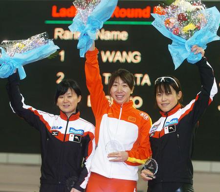 速滑亚锦赛中国队收获三金 王霏赢得世锦赛门票