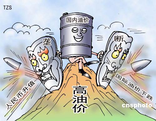 中石油总裁蒋洁敏:国内成品油还没有到降价水平