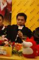 《大明王朝》剧组的主创做客搜狐明星在线--2