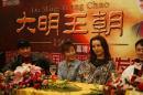 《大明王朝》剧组的主创做客搜狐明星在线--4
