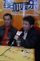 《大明王朝》剧组的主创做客搜狐明星在线--7