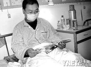 两代英烈遗孤身患白血病 单身母亲难筹医药费用