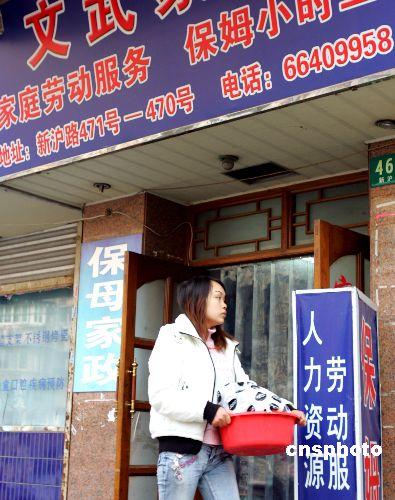 上海市民面对