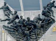 五里河体育场拆迁,国家队,世界杯,日韩世界杯