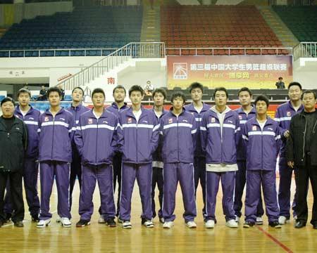 组图:大超联赛南区全家福 南京财经大学