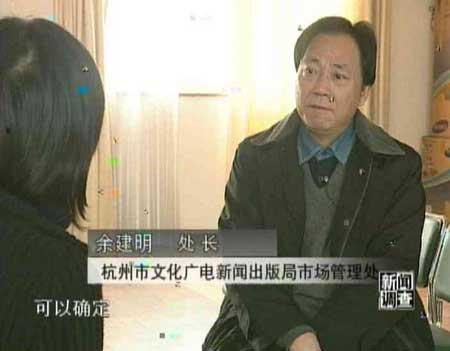 爱奇艺2亿买醒湖南广电,于是芒果TV开始独播发力了