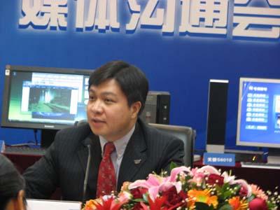 联想抢先在华首发Vista PC 价格将比XP系统高