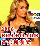 美国BILLBOARD专辑榜