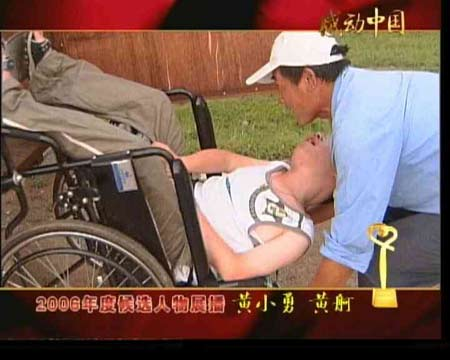 《感动中国》候选人物展播:黄舸