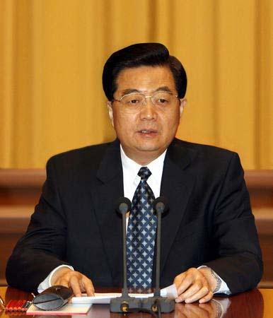 中央纪律检查委员会七次会议召开 胡锦涛讲话