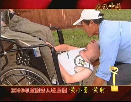 [东方之子]《感动中国》候选人物展播:黄舸