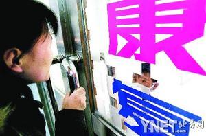 北京两类大病新纳入医保 白血病治疗费将可报销