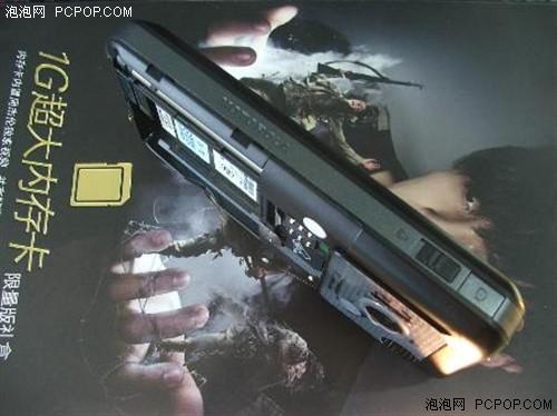 传神影音智能机摩托罗拉E6只买3800