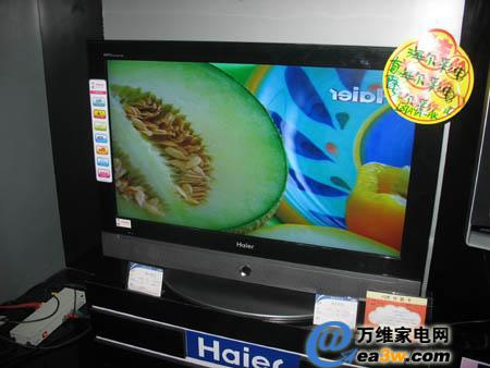 海尔L40A9A-AK液晶电视