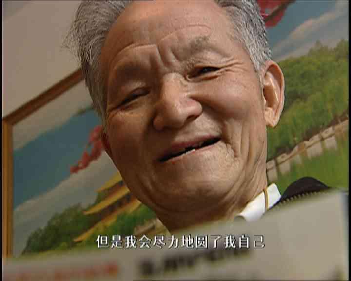 <北京2008></td></tr></table>一周人物 陈祥明的门票情缘