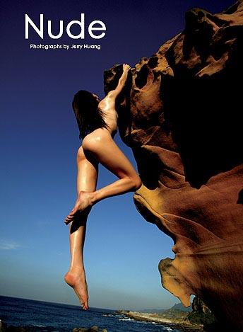 最原始性感的攀岩照片