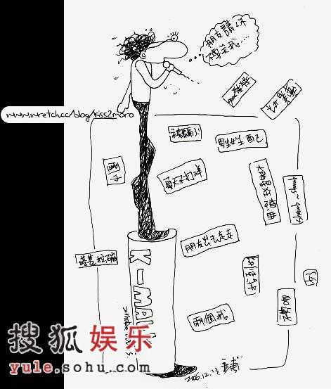 朱德庸漫画下载_2moro漫画作品大公开 有大师朱德庸之风范(图)-搜狐音乐