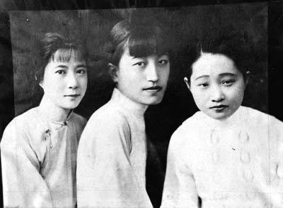 张静江之妻(右)与蒋介石前妻陈洁如(中)合影