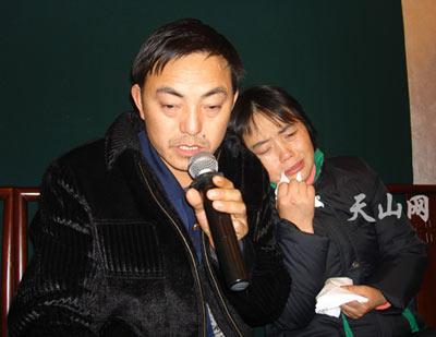 新疆媒体采访反恐英雄黄强亲属泪水中追忆英雄