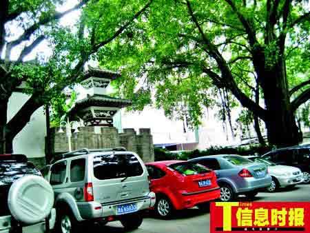 广州文化公园遭割地求利 毛泽东曾两次视察(图)