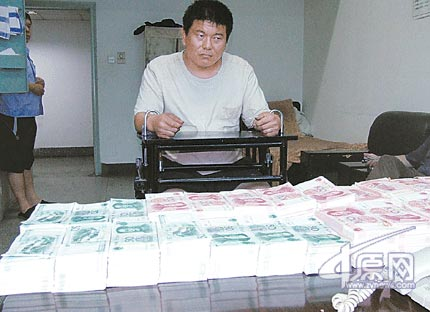 中年男子携百万假币去新疆 被郑州警方抓获(图)
