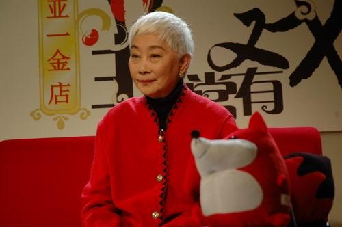 卢燕独家聊天 亲赴上海助阵东方卫视《非常有戏》