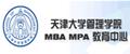 第二届中国商学院媒体巡展