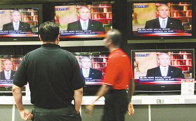 分析家称布什伊拉克新战略是场大赌博 胜算不大