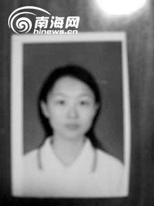 一名高中女生放学后失踪