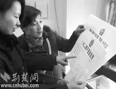 武汉市发出首张烟花爆竹营业执照 时效20天(图)