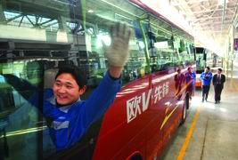 《汽车商业评论》福田汽车的幸福时刻