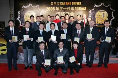 2006《名车志》年度十佳车盛大揭晓