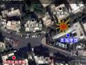 美国驻叙利亚使馆遭袭