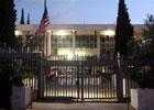 美国使馆遇袭