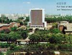 第二届中国商学院媒体巡展之-北京大学光华管理学院