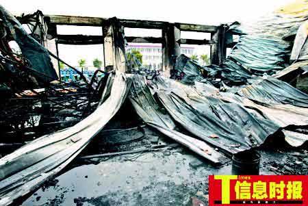 广东一硅橡胶厂爆炸1死2伤 几百居民被紧急疏散