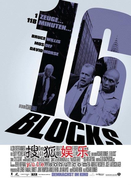 理查德-唐纳新片《勇闯16街区》2月登陆中国