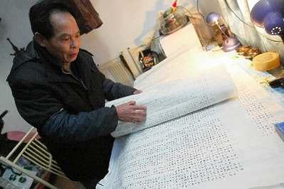 老翁写长18米9万余字书法长卷 记录奥运发展史