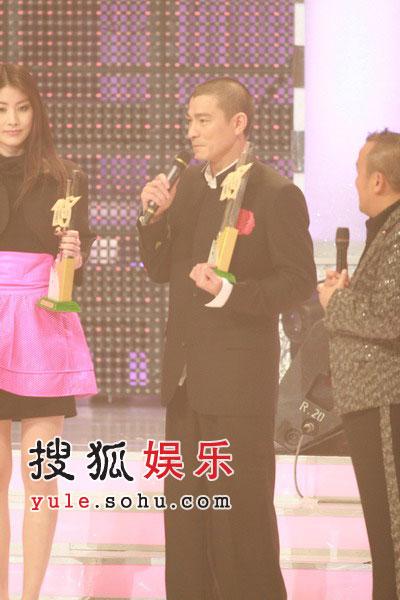 获奖:亚太区最受欢迎香港男歌星刘德华