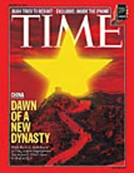 美国时代周刊封面文章称中国必然和平崛起(图)