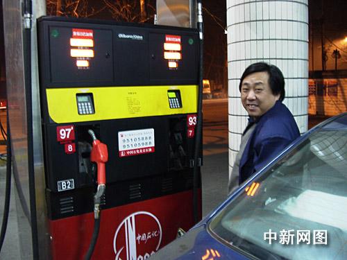 北京今起降低汽油零售价格 93号每升4.90元