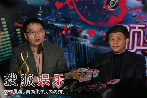 图:无限音乐盛典颁奖礼-中国移动高层