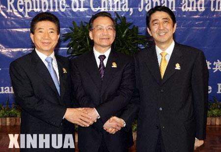 第七次中日韩领导人会议联合新闻声明